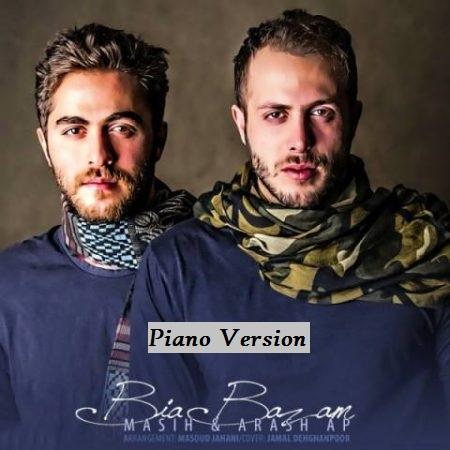 نسخه پیانو پلی بک بیا بازم مسیح و آرش AP